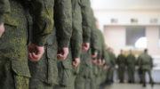 кредит для военнослужащих в промсвязьбанке